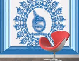 #15 for Large wall graphics. af ratnakar2014