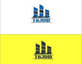 #136 for Design a Logo by mdshahinbabu