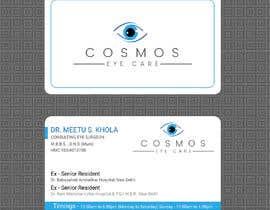 #130 for visiting card for eye hostpital by tanveermh
