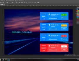#1 для Разработать дизайн приложения от fb5708f5bb11a91