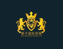 #255 for Design an import export logo by alomkhan21