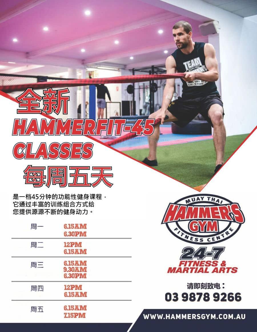 Kilpailutyö #5 kilpailussa Re design flyer in Chinese