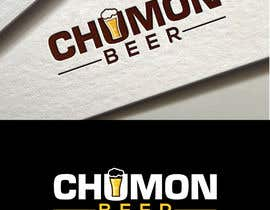 #17 for Logo for  Beer Ordering Site by fourtunedesign