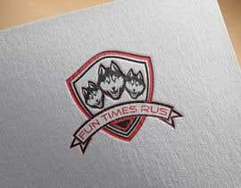 #170 for logo design af shahnewaz491680