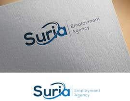 Nro 288 kilpailuun Design a Logo-2 käyttäjältä manjalahmed