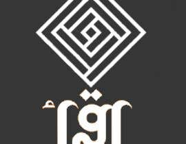 #21 per Design a Logo-4 da mhadadii