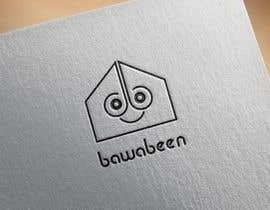 #275 for Brand design - Egypt by MariaMalik007