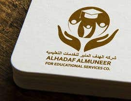 #248 for Logo Design - with English & Arabic text by bellal