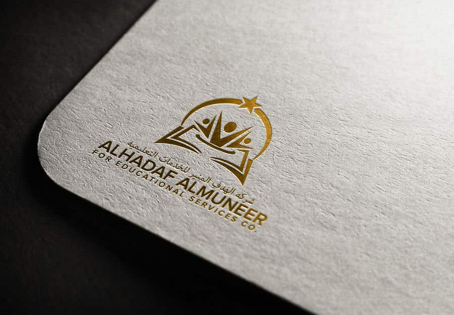 Contest Entry #259 for Logo Design - with English & Arabic text