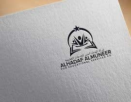 #260 for Logo Design - with English & Arabic text by EagleDesiznss