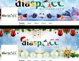 nº 104 pour Advent Design for Facebook Cover par satishandsurabhi