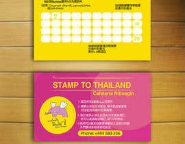 #14 , Design the Membership card for Thai Restaurant. 来自 yes321456