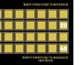 #3 , Design the Membership card for Thai Restaurant. 来自 Grafika79