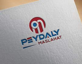 #85 for Logo Design for a Business PM by MKHasan79