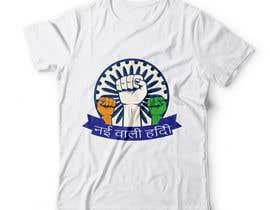 nº 40 pour Graphics  T- Shirt Design Competition par stsohel92
