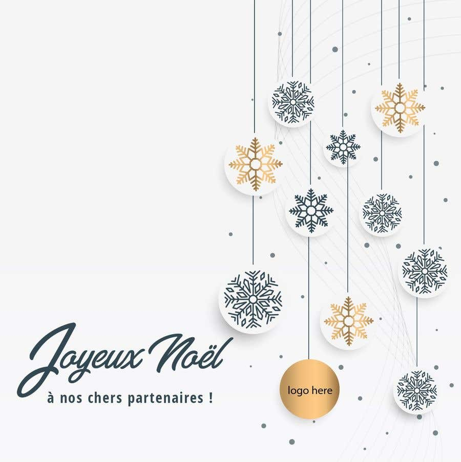 Christmas Card Phrases.Entry 10 By Marypoghosyan4 For Create A Christmas Card For