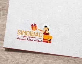 #45 for Logo and Stationery ( Arabic & English) Sindbad af g700