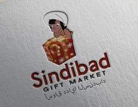 #13 for Logo and Stationery ( Arabic & English) Sindbad af Fahadsam