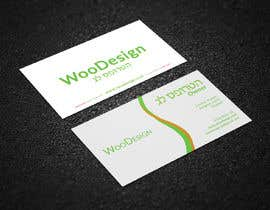 """#26 for create logo & Business Card for """"WooDesign"""" af salauddinm"""