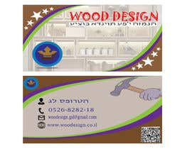"""#37 for create logo & Business Card for """"WooDesign"""" af mzohir403"""