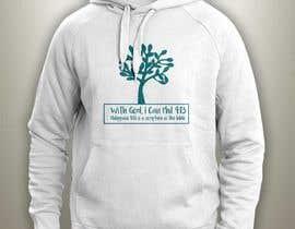 Nro 18 kilpailuun Loge for Sweatshirt and Coffee Mug käyttäjältä HasiWala
