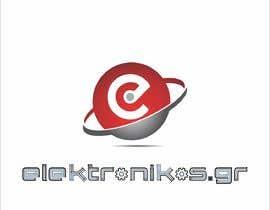 nº 164 pour Design a logo from my company-web site par ashfaqalikasuri