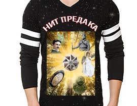 #24 for LOGO, layout T shirt design (Hi res and Vector) af Rezaul420