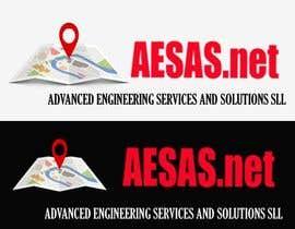 #22 для Propuesta de logos y banner para AESAS.NET от OriiPaoOFC