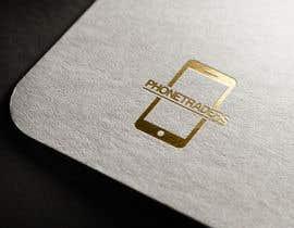 nº 32 pour Design a logo competition. par anjuarak1967