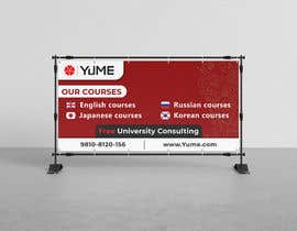 #23 для Make attractive ad banner for the school от MMdarwesh