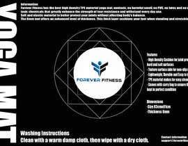 Nro 2 kilpailuun product label design for a yoga mat käyttäjältä lukelsh