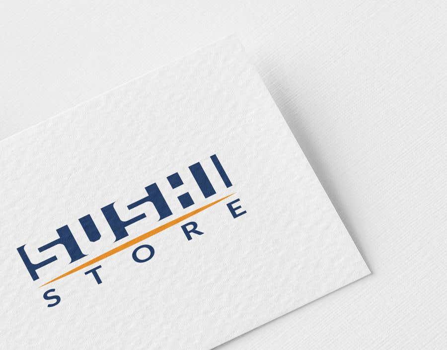 Konkurrenceindlæg #30 for Design a eCommerce logo for a Sushi store!