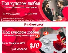 #36 pentru Design an Invitation for a Romantic Dinner de către sxmbrx