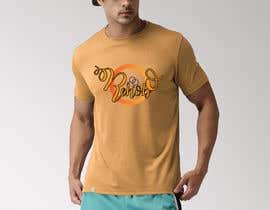 #21 pёr Rehobo T-Shirts nga reepa