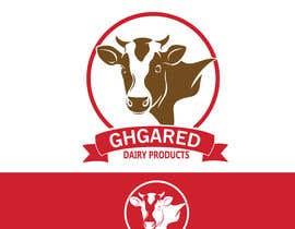 #65 pёr Create a logo for a dairy product company nga wagus0228