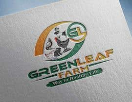 #27 za Logo Design For My Integrated Farm od Anaz200