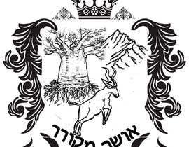 #53 pёr Coat of Arms/ crest nga leonaj121