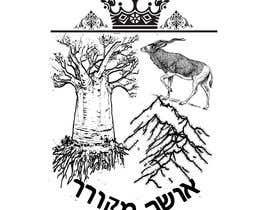 #70 pёr Coat of Arms/ crest nga leonaj121