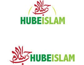 #6 pёr Islamic Logo Needed nga limalapan