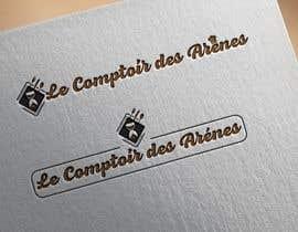 #17 za Logo for a restaurant od Areynososoler