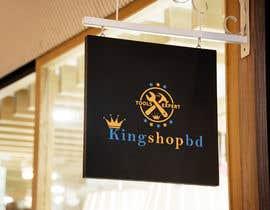 Nro 52 kilpailuun Logo Design for E-commerce website käyttäjältä rakibulislam4561