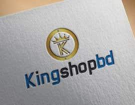 Nro 56 kilpailuun Logo Design for E-commerce website käyttäjältä MKHasan79
