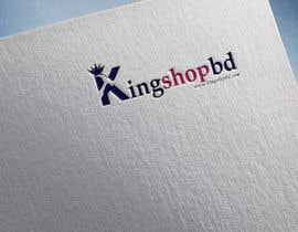 Nro 59 kilpailuun Logo Design for E-commerce website käyttäjältä Mamun5840