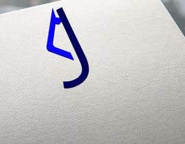 nº 73 pour Build a favicon with the Letters GC par gopalchandra35
