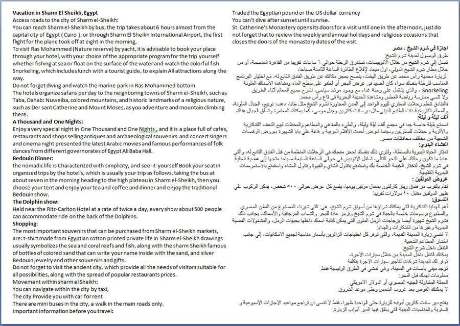 Entry #14 by AkramEquant for Content Writing for Translation