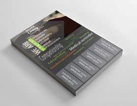 #49 for Need a flyer done by Riyadkarim
