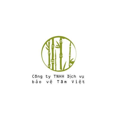 Contest Entry #28 for Design logo #7367