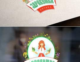#2 для Создать логотип для моей аптеки от VisualandPrint