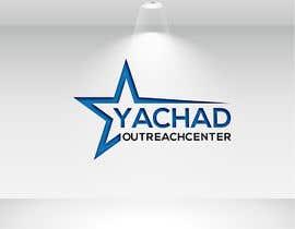 #167 pentru Update an existing logo for community organization de către desigrat