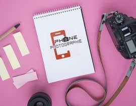 nº 19 pour Creation d'un logo pour un site e-commerce par Aliva1990